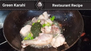 Easy and Simple Green Chicken Karah...