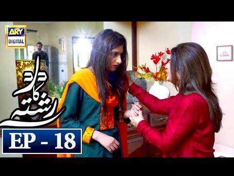 Dard Ka Rishta Episode 18 - 17th April 2018 - ARY Digital Drama