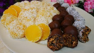 Очень ПОЛЕЗНЫЕ конфеты из сухофруктов и ПРОСТЕЙШИЙ РЕЦЕПТ апельсинового рахат лукума