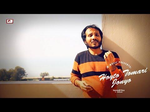 Hoyto tomari jonyo   হয়তো তোমারই জন্য  - Samarjit Roy   Manna Dey