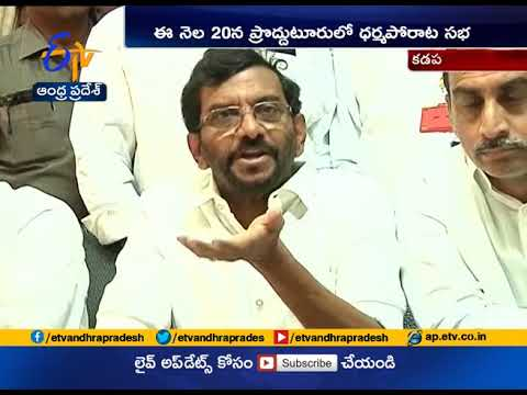 Kadapa steel plant | MPs to Meet Union Steel Minister