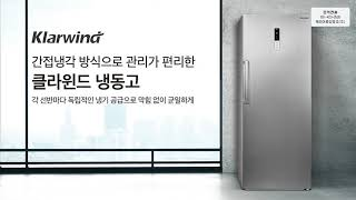 캐리어냉동고 CFT-N380MSM 가정용냉동고 업소용 …