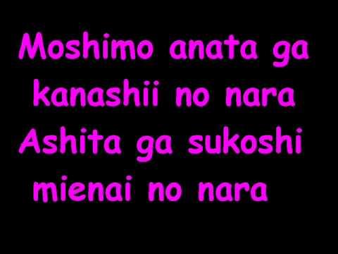 Saikou no Kataomoi Lyrics