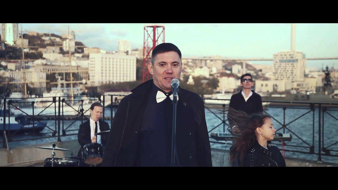 Песня про владивосток forex форекс дилинговый центр system forex