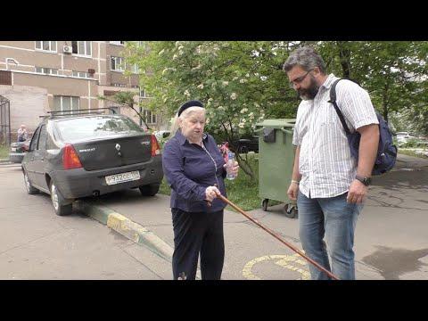 Почему люди паркуются на тротуаре в Марьино? Бабушка-инвалид обратилась в Движение!