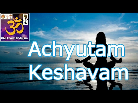 Achyutam Keshavam [Beautiful] By Uma Mohan