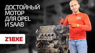 What you need to know so as not to ruin the good 1.8-liter Z18XE engine for Opel? Subtitles!