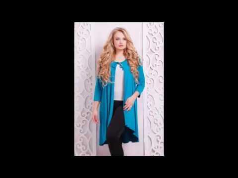 #Кардиганы TM Tatiana Магазин женской одежды Feya