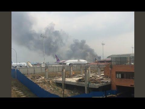 Passenger Plane Crash Nepal International Airport