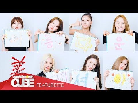 CLC(씨엘씨) - 'ME(美)' Music Clip