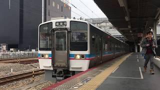 岡山駅を発車する観音寺行き6000系 JR Okayama Station (2019.3)