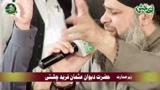 Balaghal Ula Bikamalihi Naat By Owais Raza Qadri in Nabi ka Jashan 2016