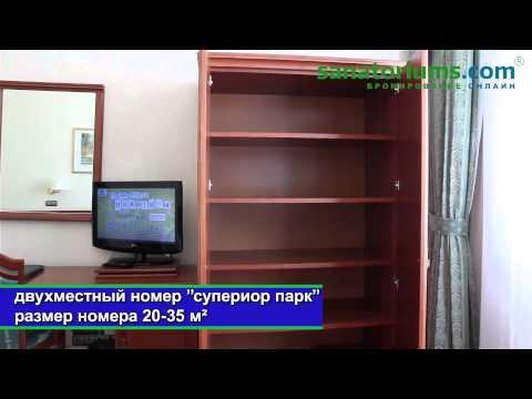 Санаторно-курортное лечение в Болгарии. Санатории и