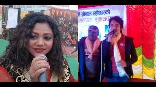 New Teej Song 2074/2017 Baal Matlab Bhayena | Karaoke Music Track - Arjun Khadka & Purnkala Bc