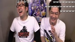 2016/03/08放送 『PSO2アークス広報隊!』とは… 『PSO2』の面白さを広く...