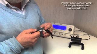 Проверка точности хода часов прибором witschi(
