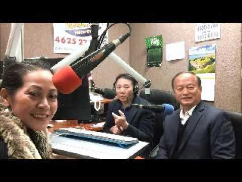 Thai esan radio 2MCR FM 100.3