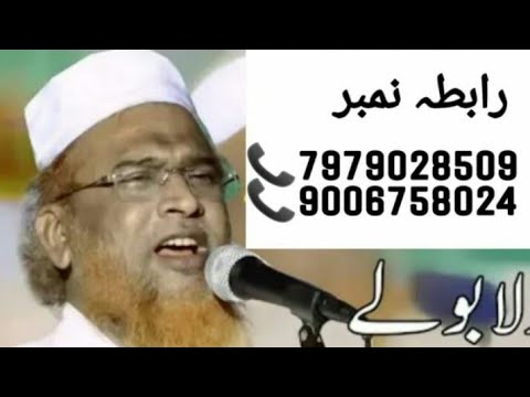 Qari Jamshed Johar  🆕 Naat Mustafa Mustafa Jalsa E Siratun Nabi Of Bisra
