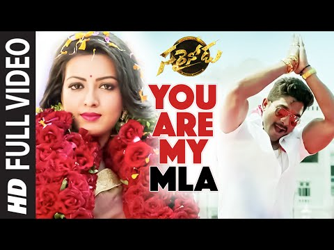 "You Are My MLA Full Video Song || ""Sarrainodu"" 