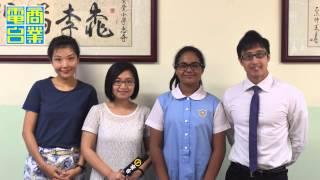 15-09-2015 商業電台第一台《新聞專輯》訪問本校中文