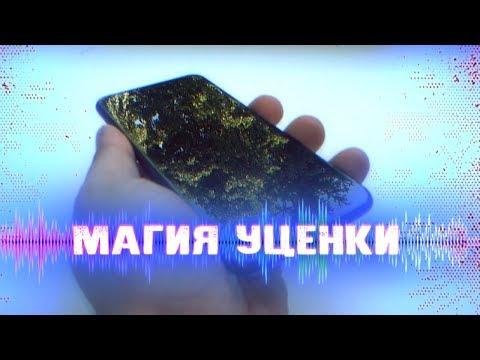 Магия Уценки - ASUS ZenFone MAX Pro M1 за 6к