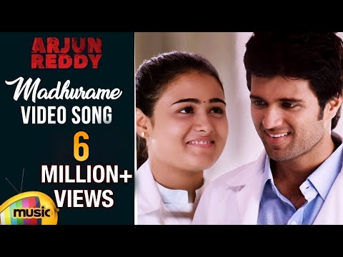 Arjun Reddy Full Video Songs | Madhurame Full Video Song 4K | Vijay Deverakonda | Shalini Pandey