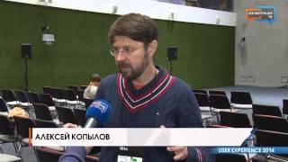 Интервью спикеров  UX Russia 2014_5