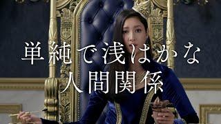 チャンネル登録はこちら!http://goo.gl/ruQ5N7 ミニストップの秋新作ス...
