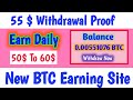 How To Earn Free BitCoins By Viewing Ads and Watching Videos (2020)[HMHY]