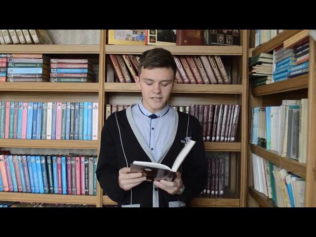 Изображение предпросмотра прочтения – КириллСачук читает произведение «Милостыня» И.С.Тургенева