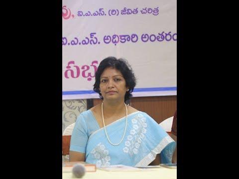 Income Tax Officer  Madhavi, Janamali Book