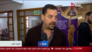 لقاء مع المخرج طارق العريان على هامش فعاليات مهرجان القاهرة السينمائي الدولي