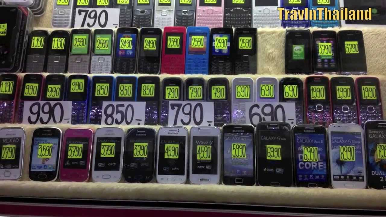 Buying a holiday Mobile Phone in Pattaya