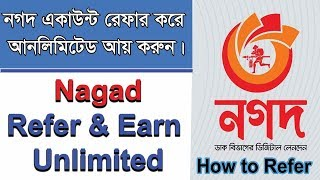 Nagad Refer & Earn Unlimited | Nagad Mobile Banking