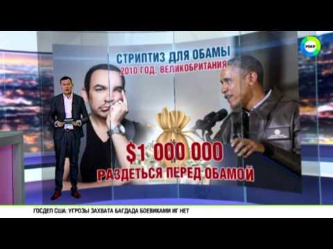 Внук миллиардера Григорий Мамурин: деньги решают всё. Главная тема с Александром Жестковым