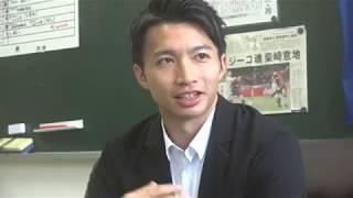 【ライブ配信】柴崎岳選手ふるさと野辺地町帰郷 柴崎岳 検索動画 5
