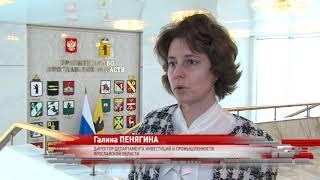Правительство Ярославской области поможет предпринимателям «дорасти» до новых рынков