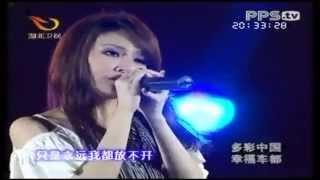 FIR - 我們的愛 live [HD]