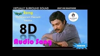 Malaiyoram Veesum Katru Crystal Clear Audio 8D Surrounded