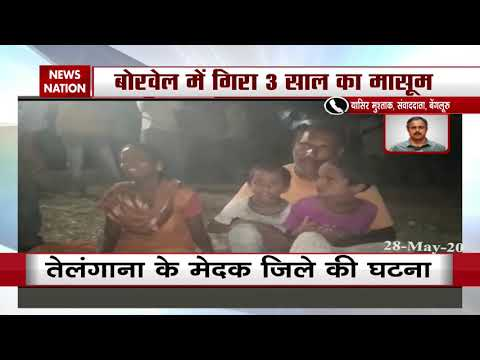 3 year old boy falls into 150 feet open borewell in Telangana