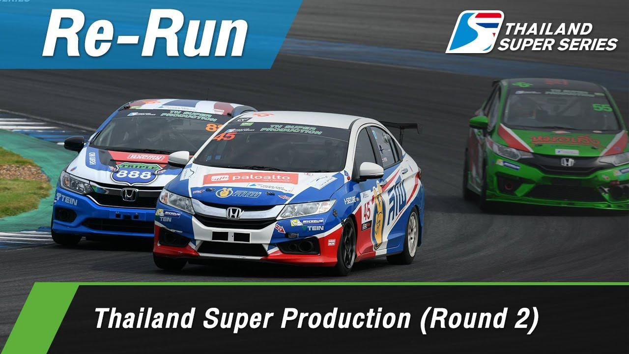 Thailand Super Production (Round 2) : Chang International Circuit, Thailand