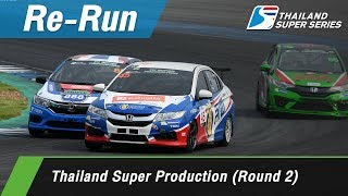 Thailand Super Production (Round 2) : Chang International Circuit, Thailand