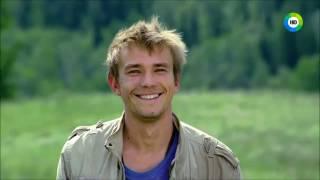 Александр Петров - Пока цветет папоротник (Помоги мне)