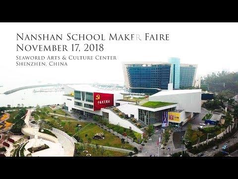 4th Annual Nanshan School Maker Faire, Shenzhen China with SteamHead