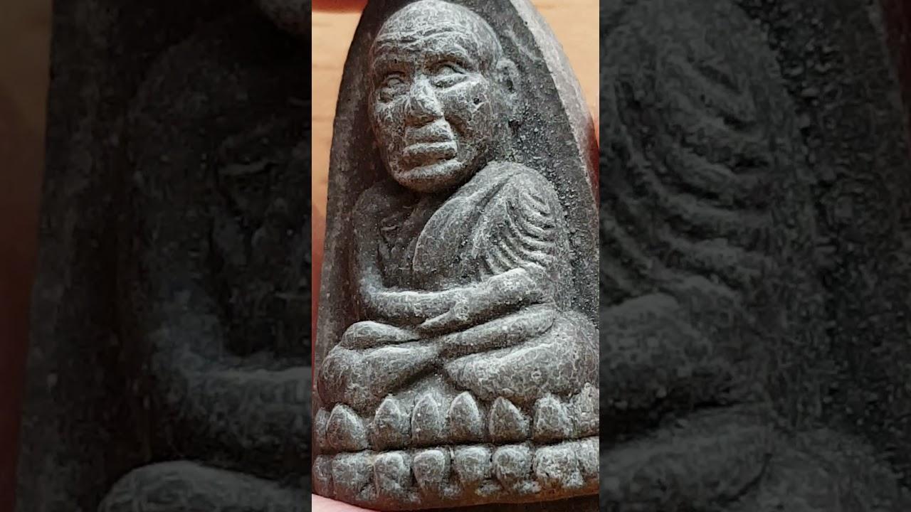EP.50 หลวงปู่ทวด วัดช้างไห้ ออกวัดเมืองยะลา เนื้อว่าน ปี2540