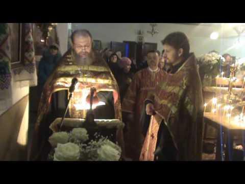 Акафист у Мощей Мученика Вонифатия 9-10 февраля 2014