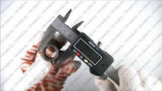 Шестерня привода цепи масляного насоса 139QMB - обзор, замеры
