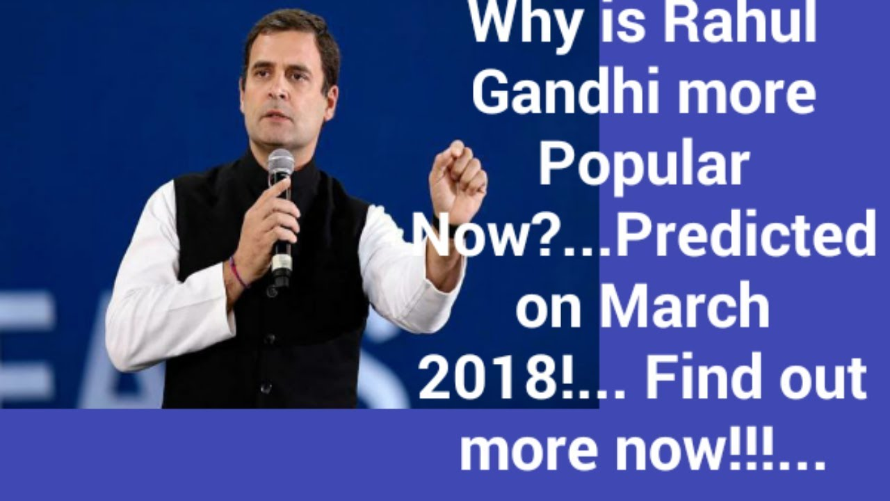 who will win 2019 elections in india astrology |Rahul Gandhi|Rahu  effect|Ashish Seth Astrology