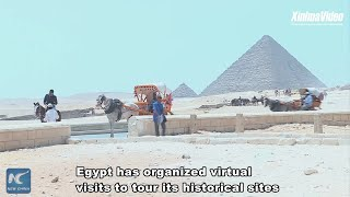 Egypt promotes virtual visits to unique archaeological sites