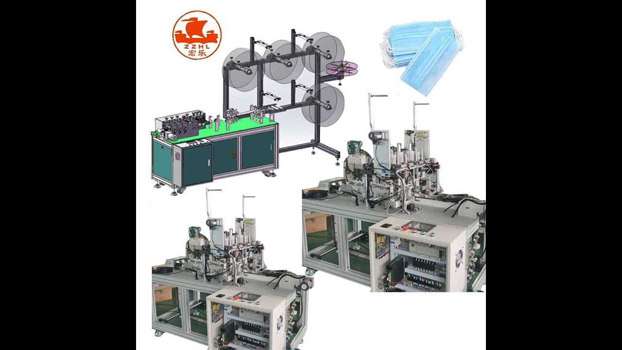 Fully Automatic Flat Blank Mask Making Forming Machine 1 With 2
